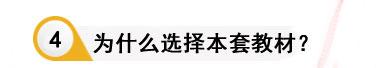 2019年河北公务员考试用书